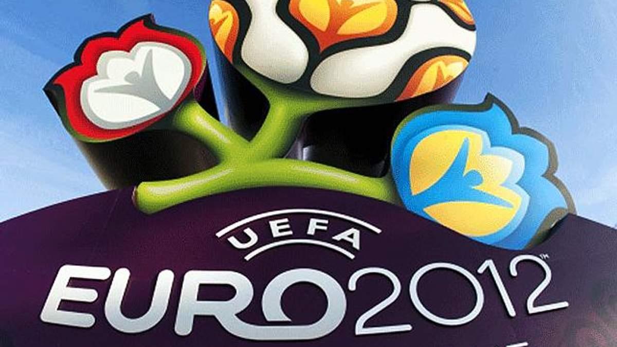 У містах-учасниках ЄВРО-2012 дні проведення Чемпіонату будуть вихідними
