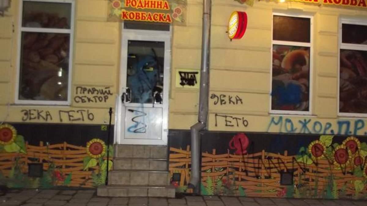 У Львові молодики закидали петардами прокуратуру, міліція намагалася їх затримати