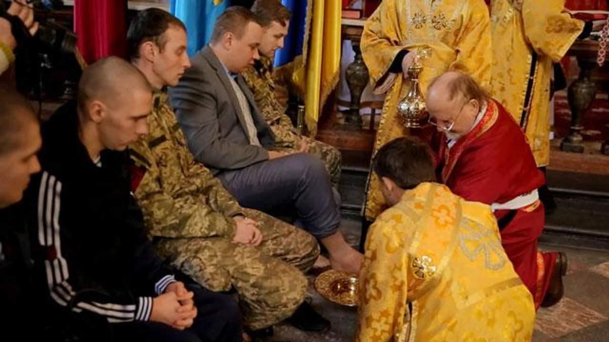 У львівському храмі омили ноги пораненим воїнам АТО