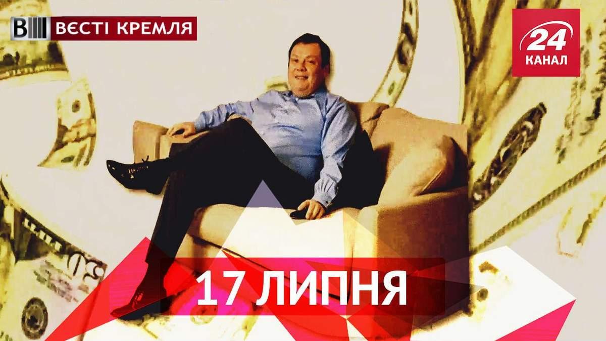 """Вести Кремля """"Олигархи"""": Михаил Фридман"""