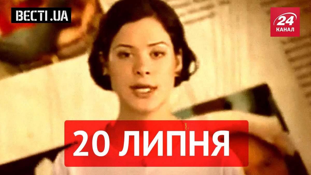 Вести.UA. Заместитель Саакашвили разозлила украинцев, с чем европейцы ассоциируют Украину