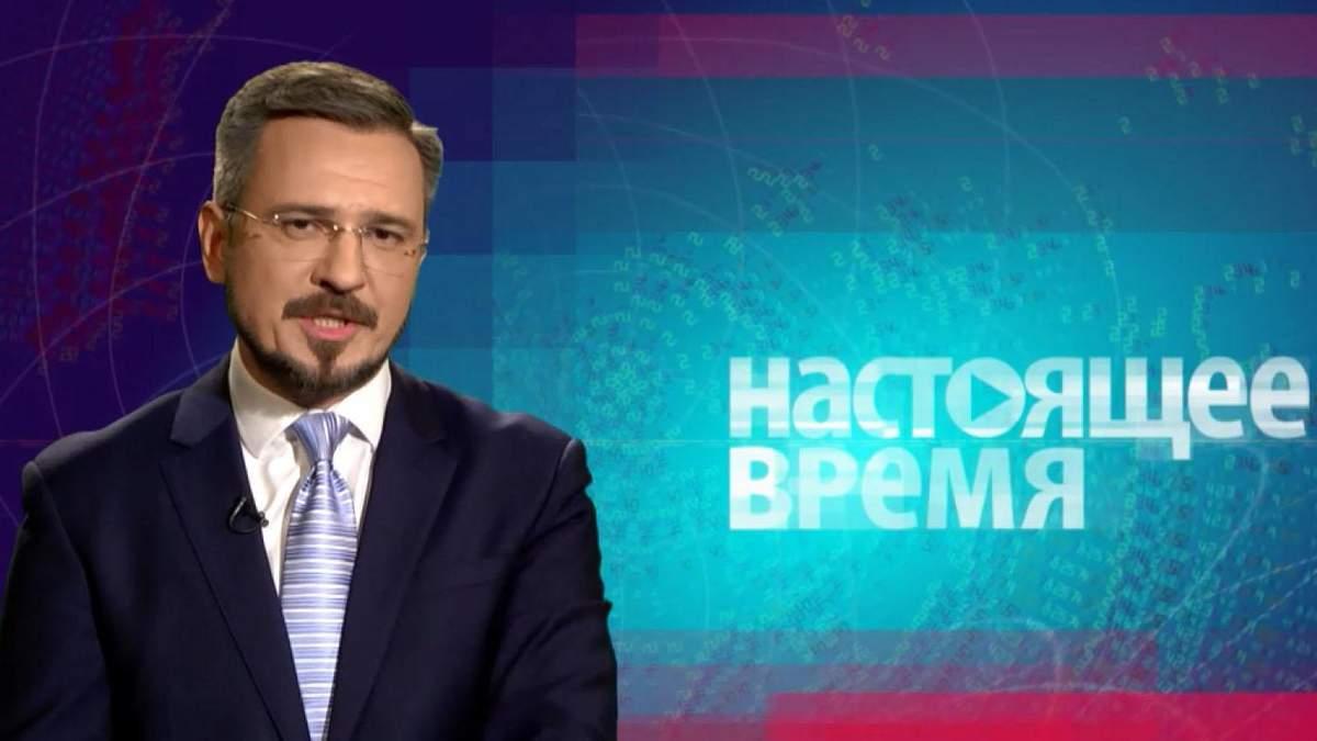 Настоящее время. Российская пропаганда набирает обороты, война на Донбассе не прекращается