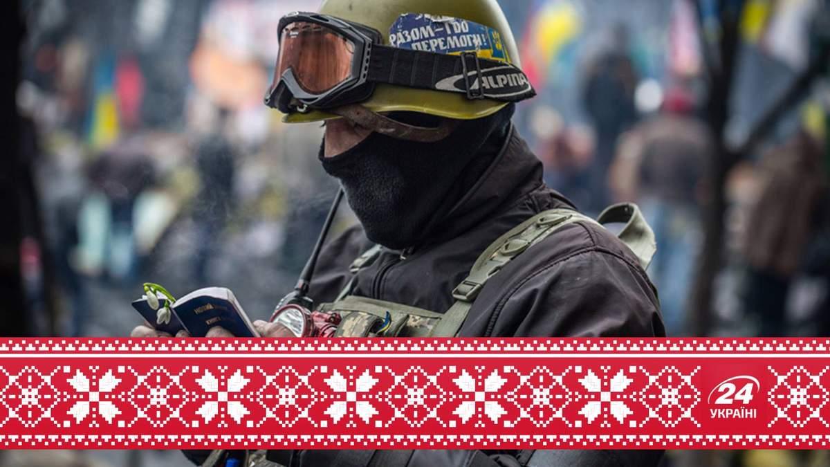 Современные герои независимой Украины