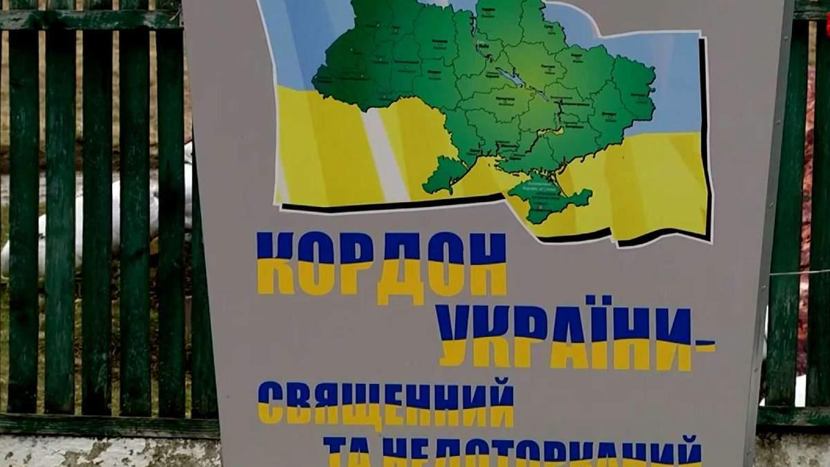 Украинская Сицилия: семейные кланы, которые руководят контрабандой на Закарпатье
