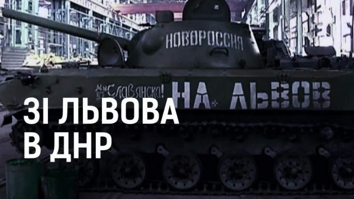 """Зі Львова в """"ДНР"""": як українське підприємство продає сепаратистам деталі для БТРів"""