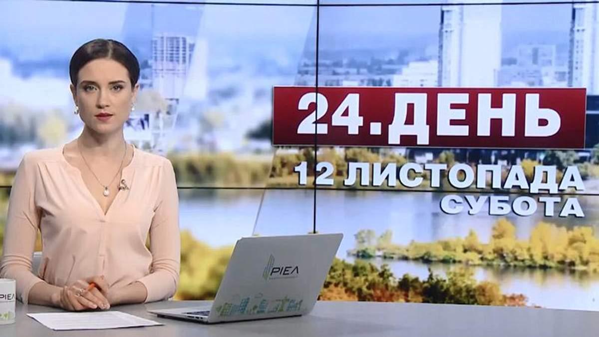 Випуск новин за 12:00: Заява Могеріні. Незвична акція у Львові