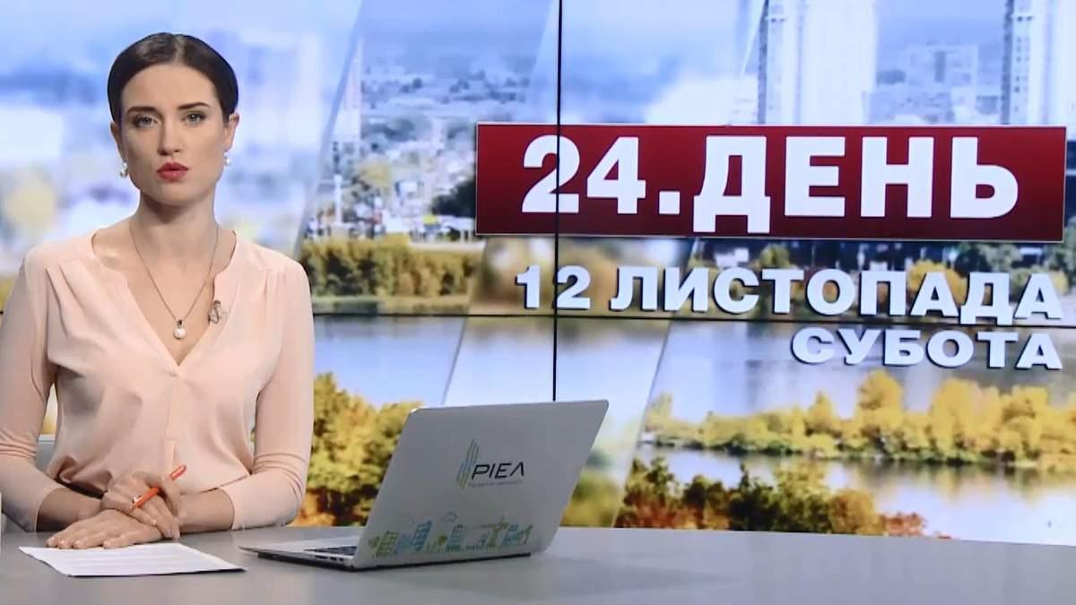 Випуск новин за 14:00: Блокування словацького кордону. Різки заяви голови Єврокомісії