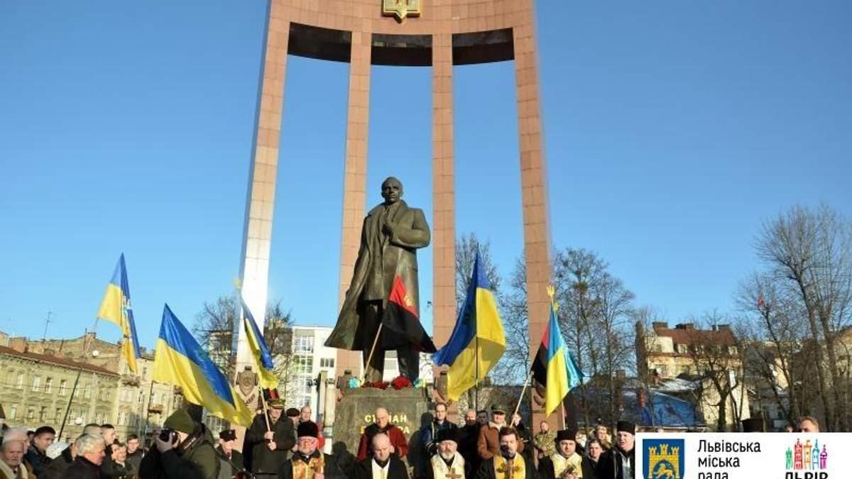 У Львові відзначили день народження Бандери