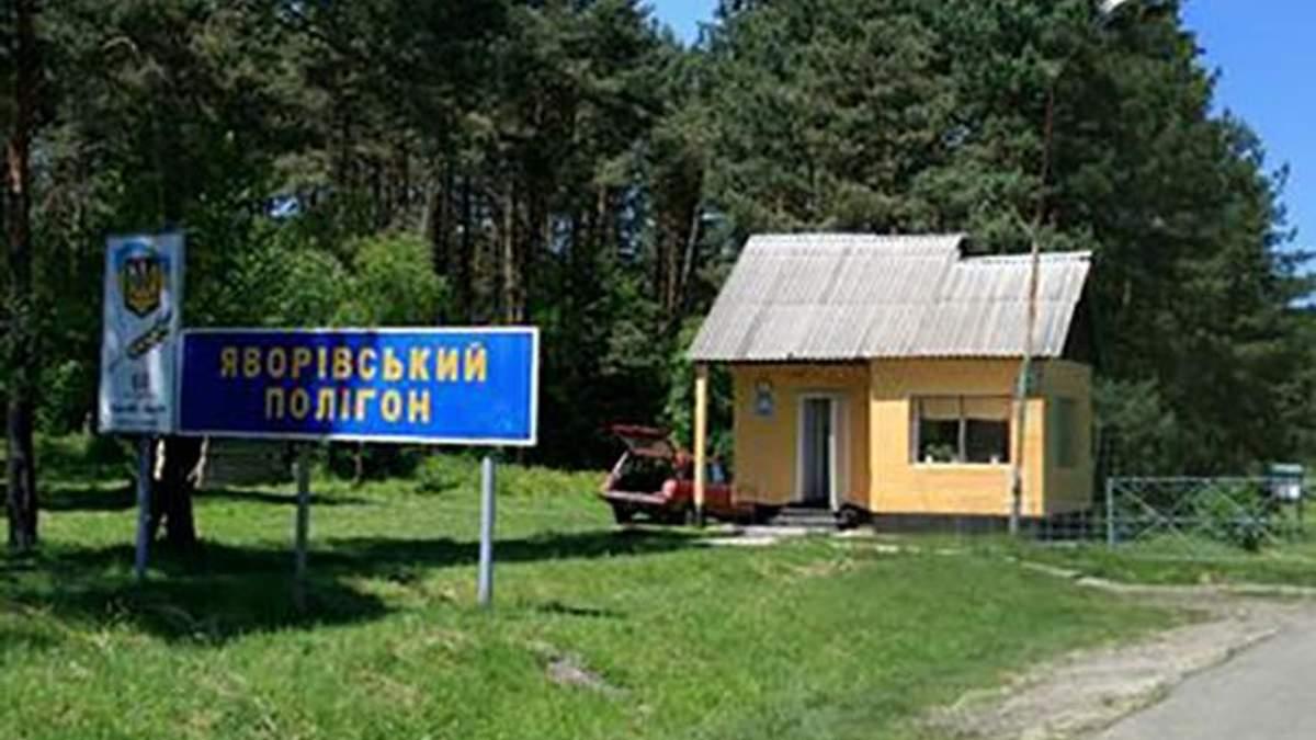 Начальника Яворівського полігону запідозрили у співпраці з Росією