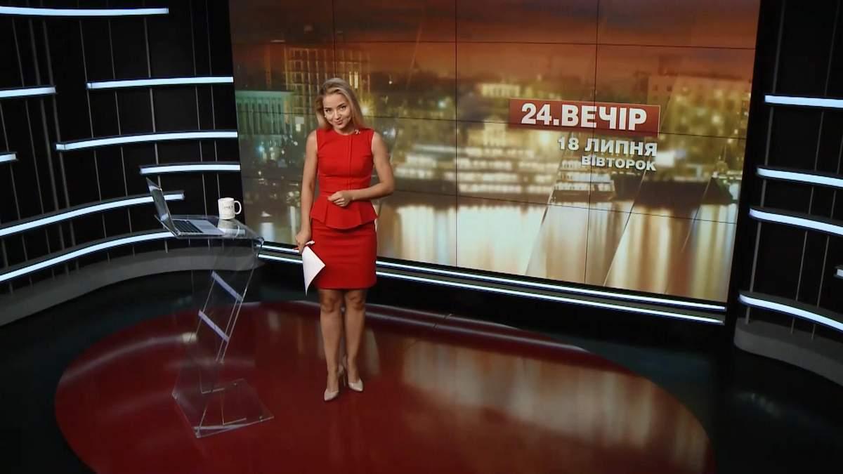 Випуск новин за 18:00: Стихійне звалище під Львовом. Нові пункти пропуски на кордоні з Польщею