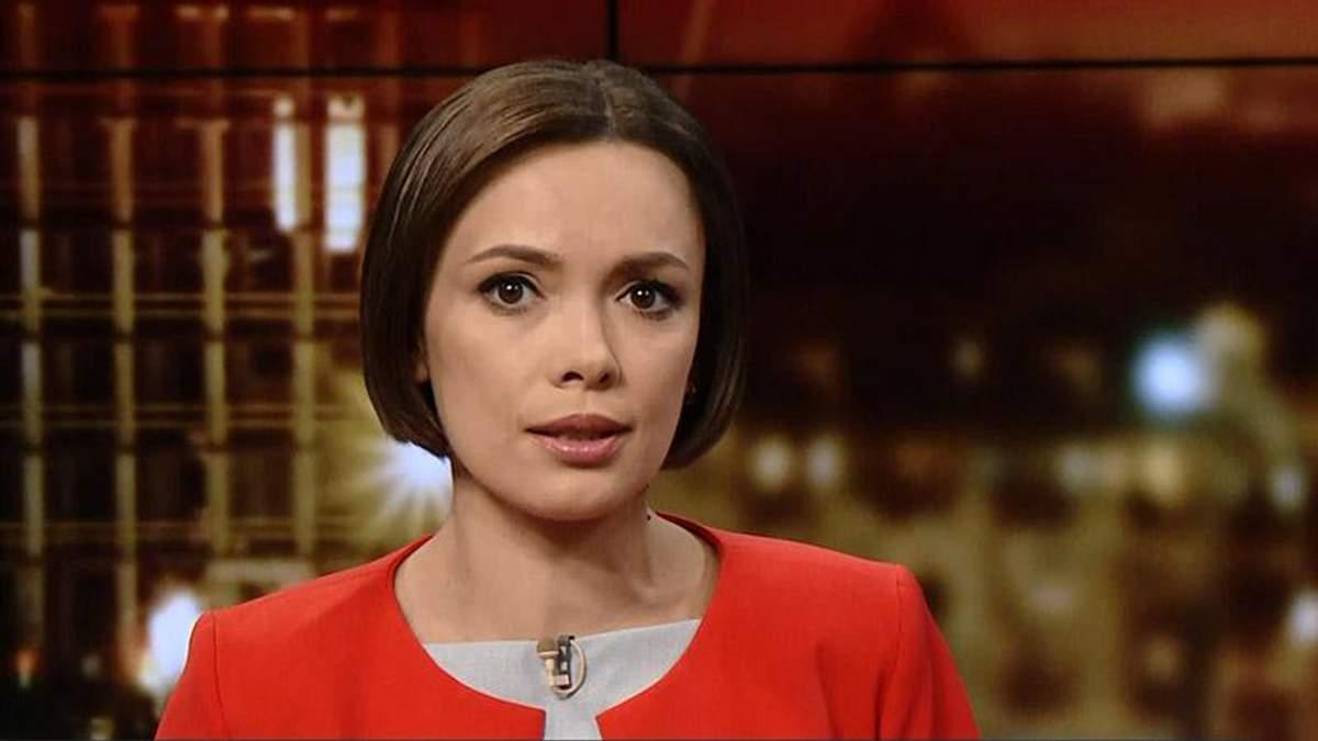 Випуск новин за 20:00: Невдалий тест-драйв у Львові. Екстремальне селфі