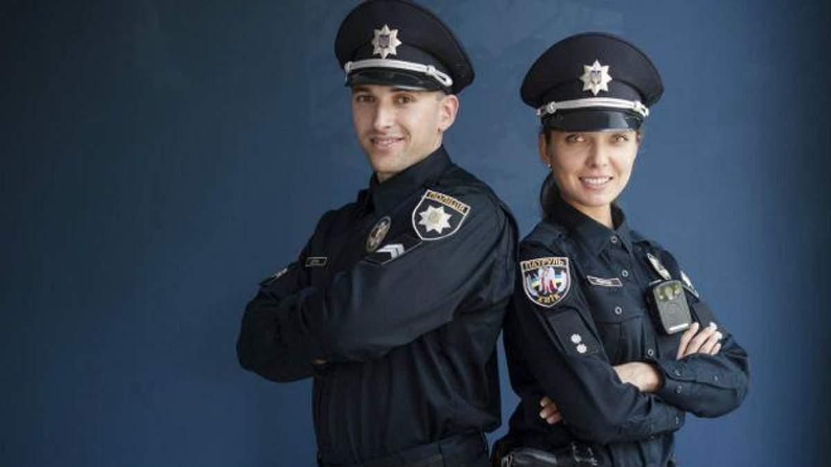 У трьох містах України може з'явитися туристична поліція