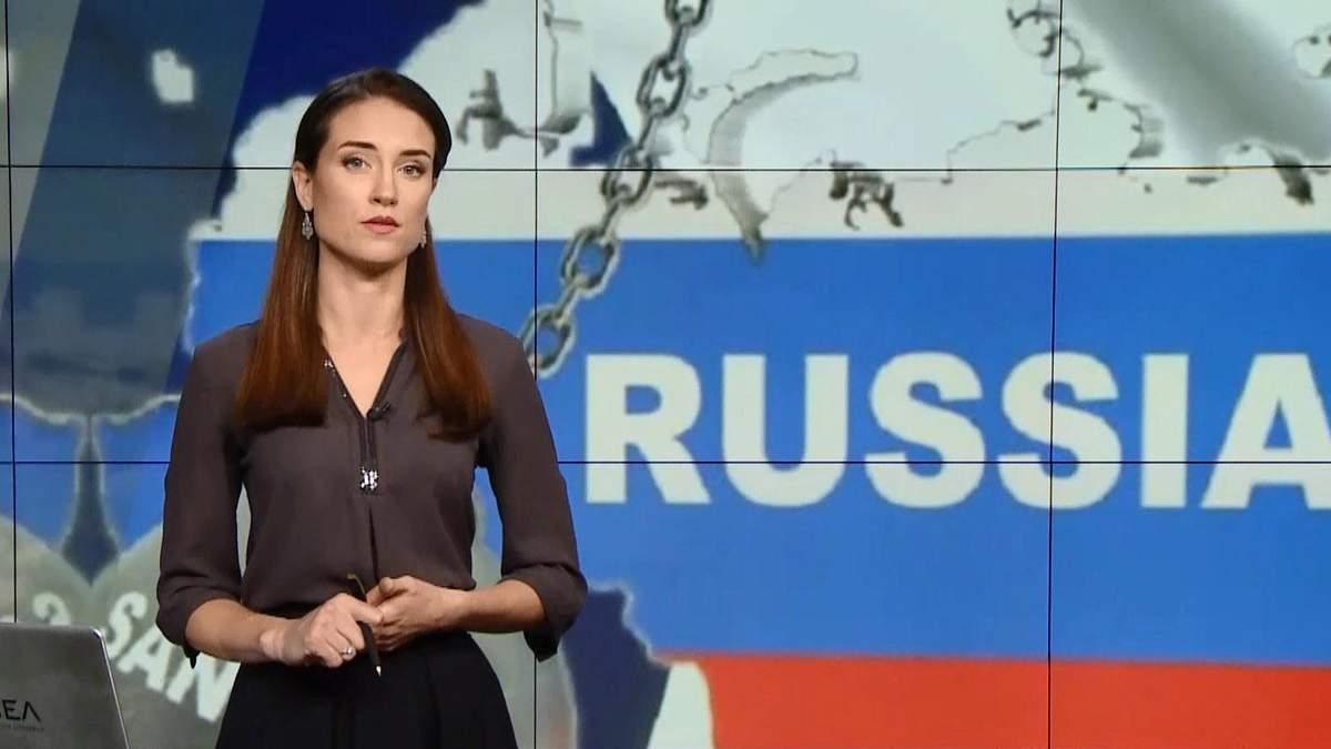 Випуск новин за 16:00: Ультиматум Росії. Обшуки в автосервісі Mercedes