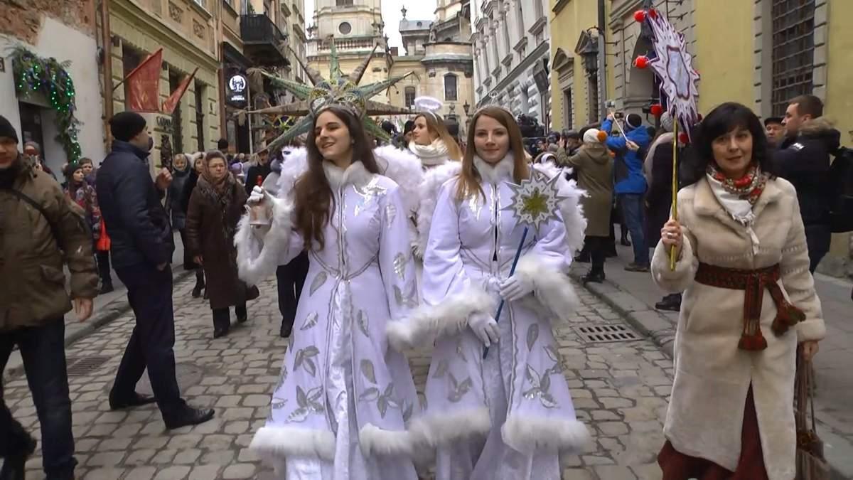 У Львові відбулась традиційна хода звіздарів