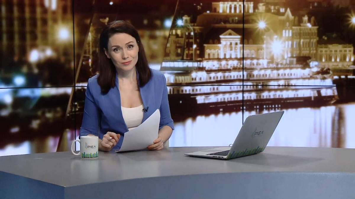 Випуск новин за 22:00: Негода у Запоріжжі. У Львові перекинулась маршрутка