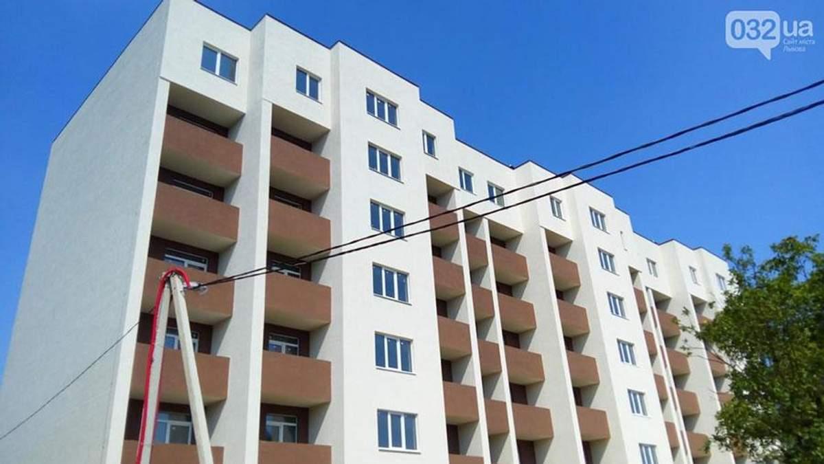 У Львові сім'ї учасників АТО отримали квартири у будинку, збудованому за гроші громади