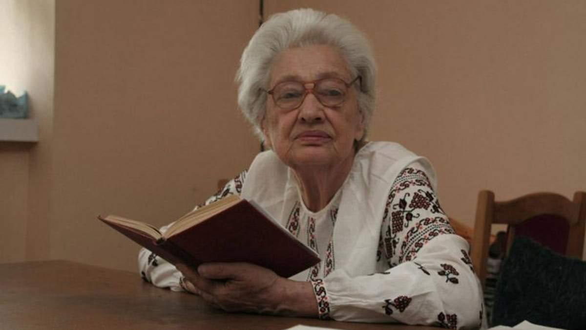 Самый старый музейный работник Украины оригинально отпраздновала юбилей