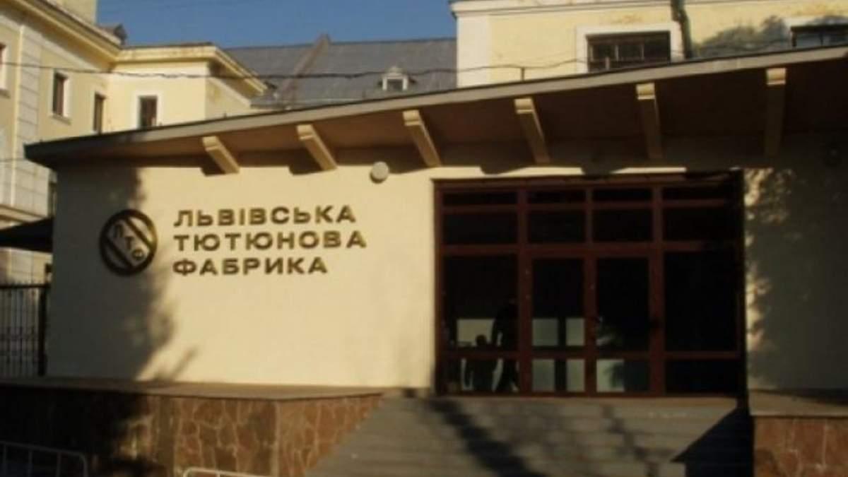 Львівська тютюнова фабрика