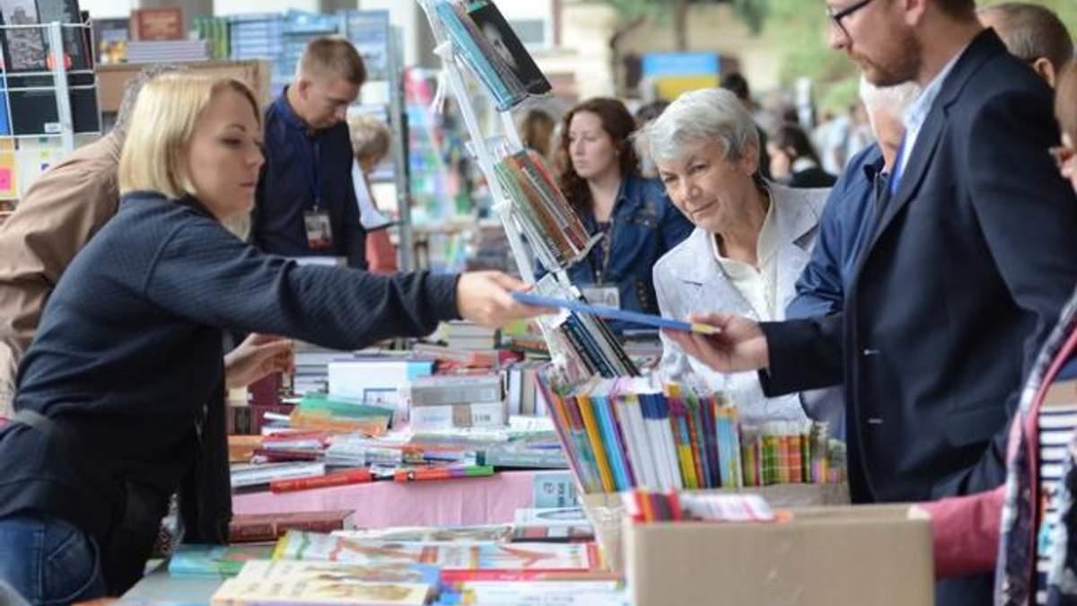 Время диктует новые тренды: на Форуме издателей представили книги о войне