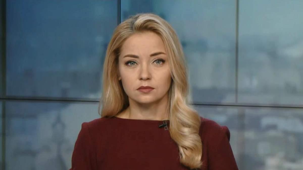 Випуск новин за 16:00: Розрив снаряду в школі у Лисичанську. Старт опалювального сезону