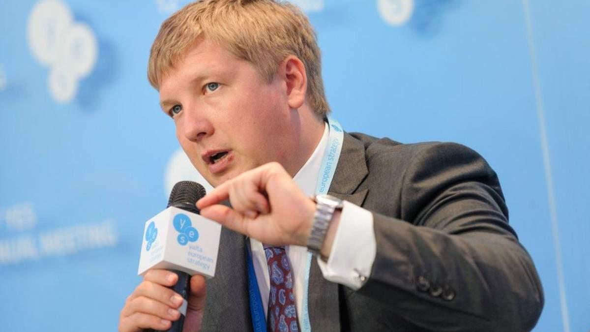 """""""Нафтогаз"""" готовий виділити гроші для монетизації субсидій, – Коболєв"""