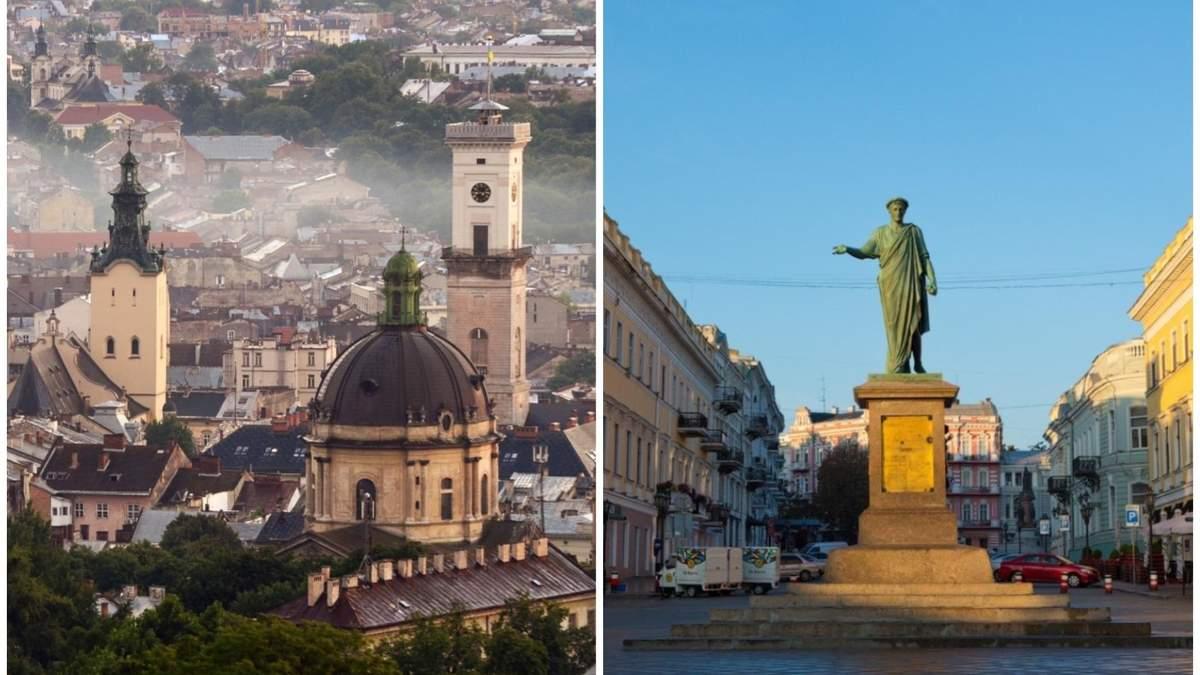 Ціни на нерухомість у новобудовах Львова та Одеси у листопаді 2018: порівняння