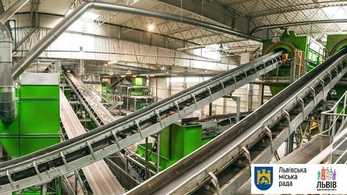 Став відомий шорт-лист компаній, які хочуть будувати у Львові сміттєпереробний завод