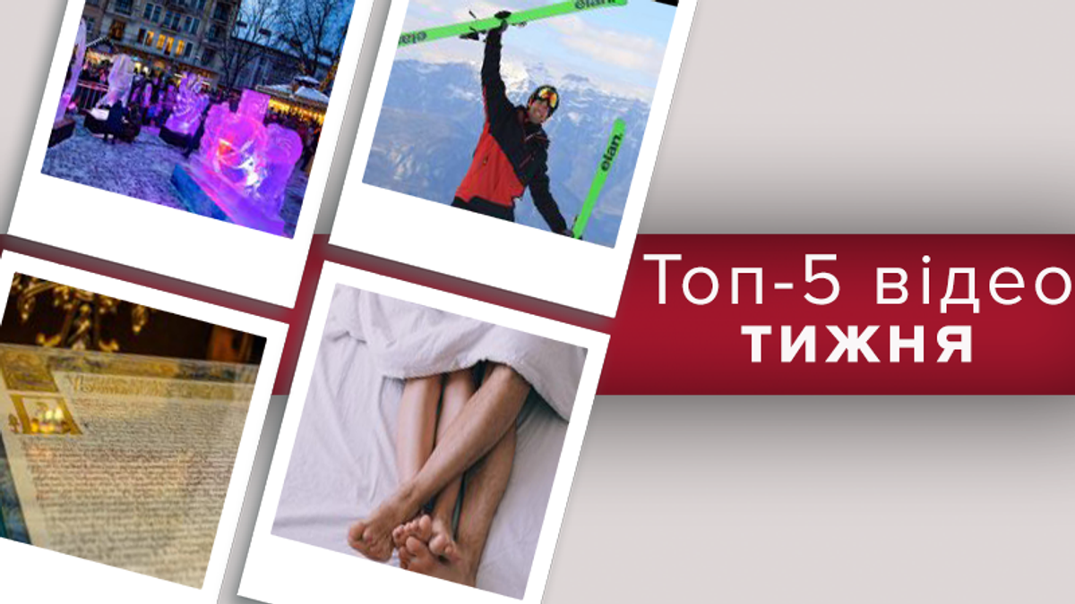 Увлекательное спасение туриста, Томос в Украине и новый закон о сексе – топ-5 видео недели
