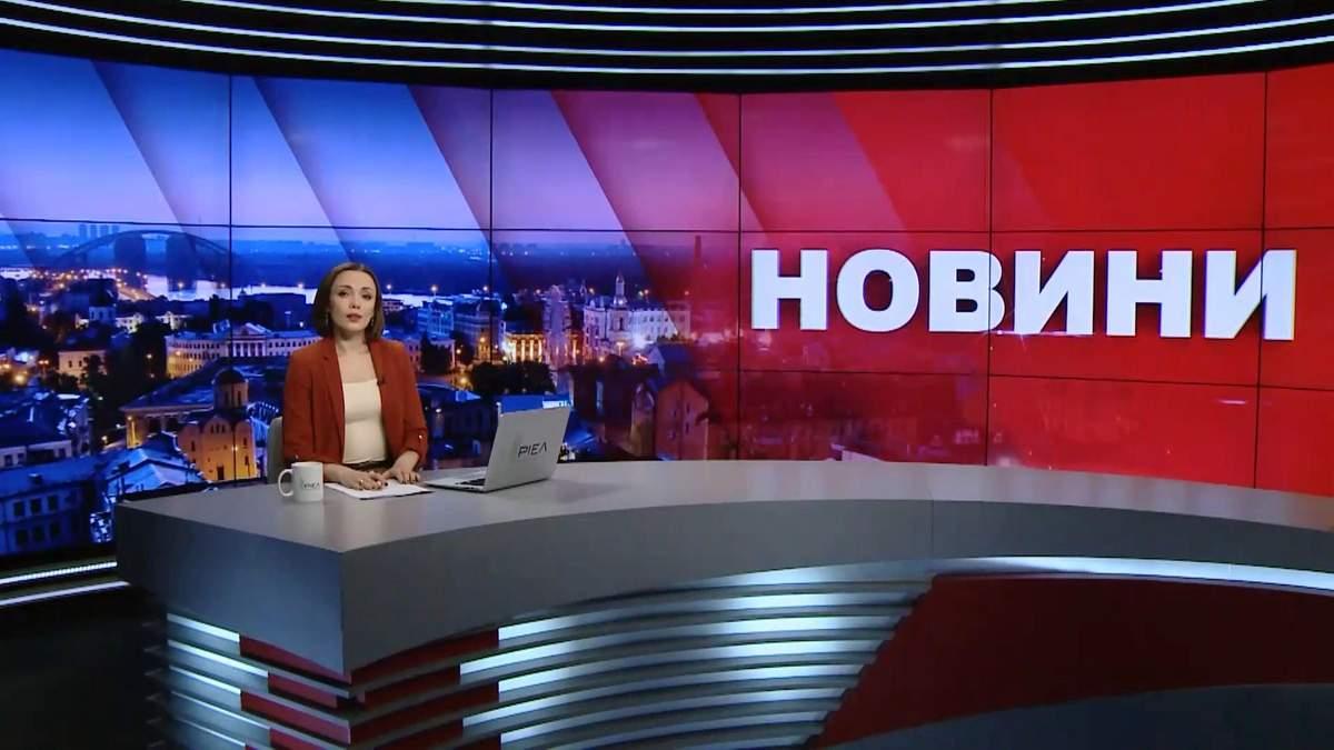 Підсумковий випуск новин за 22:00: Земельна афера псевдоатовця. Віталій Кличко у лікарні