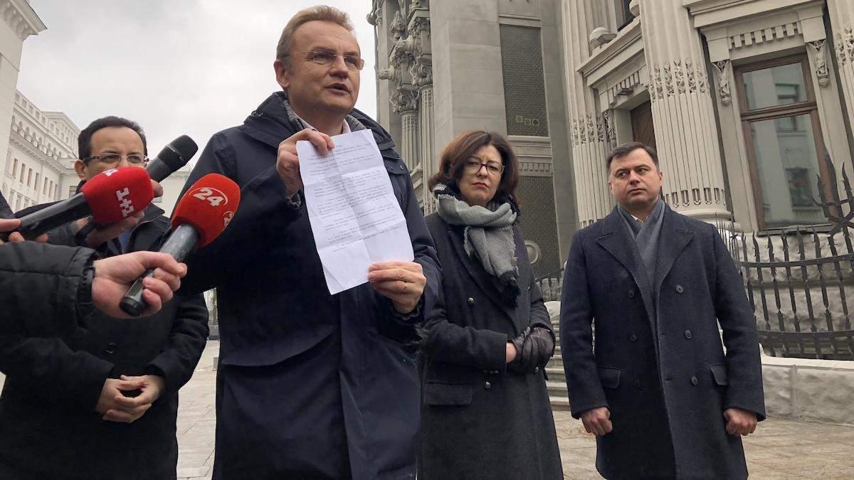 Андрей Садовой - текст сделки Порошенко для снятия блокады Львова
