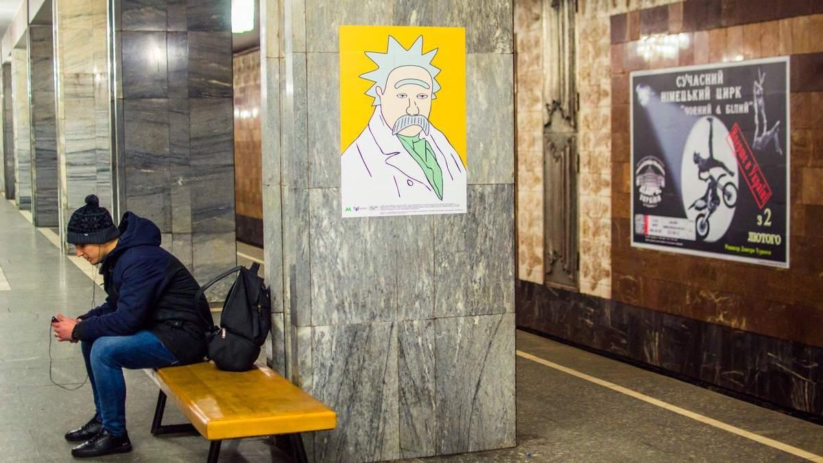 Людина-павук, Че Гевара та інші: у київському метро з'явилися незвичні портрети Шевченка (фото)