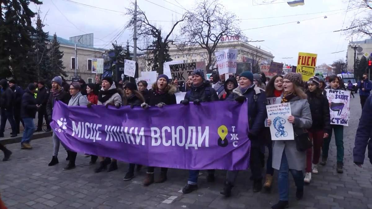 Бунтуй, люби, права не отдавай: в городах Украины прошли марши равенства