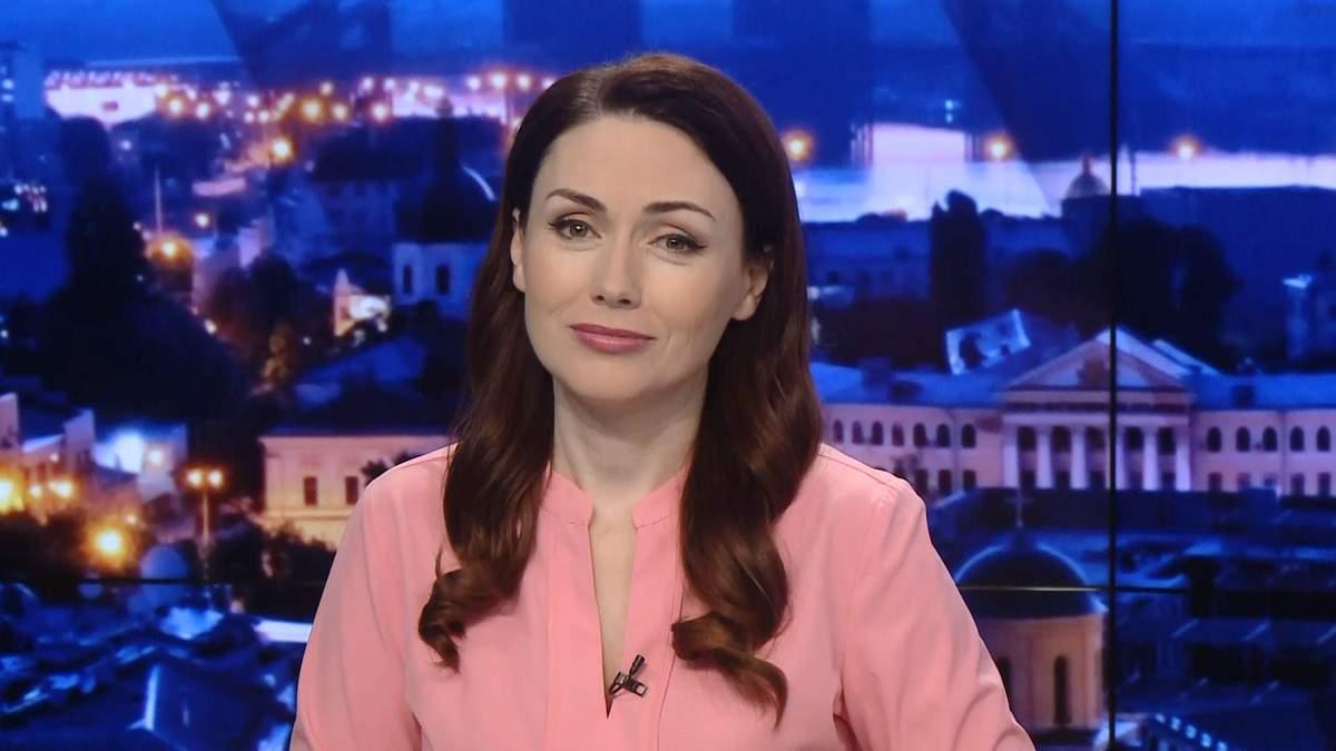 Підсумковий випуск новин за 21:00: Новий рекорд у Львові. Обстріли на фронті