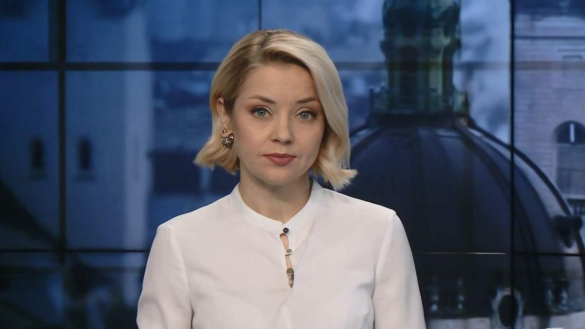 Випуск новин за 15:00: Українські трамваї в Єгипті. Отруєння чадним газом у Львові