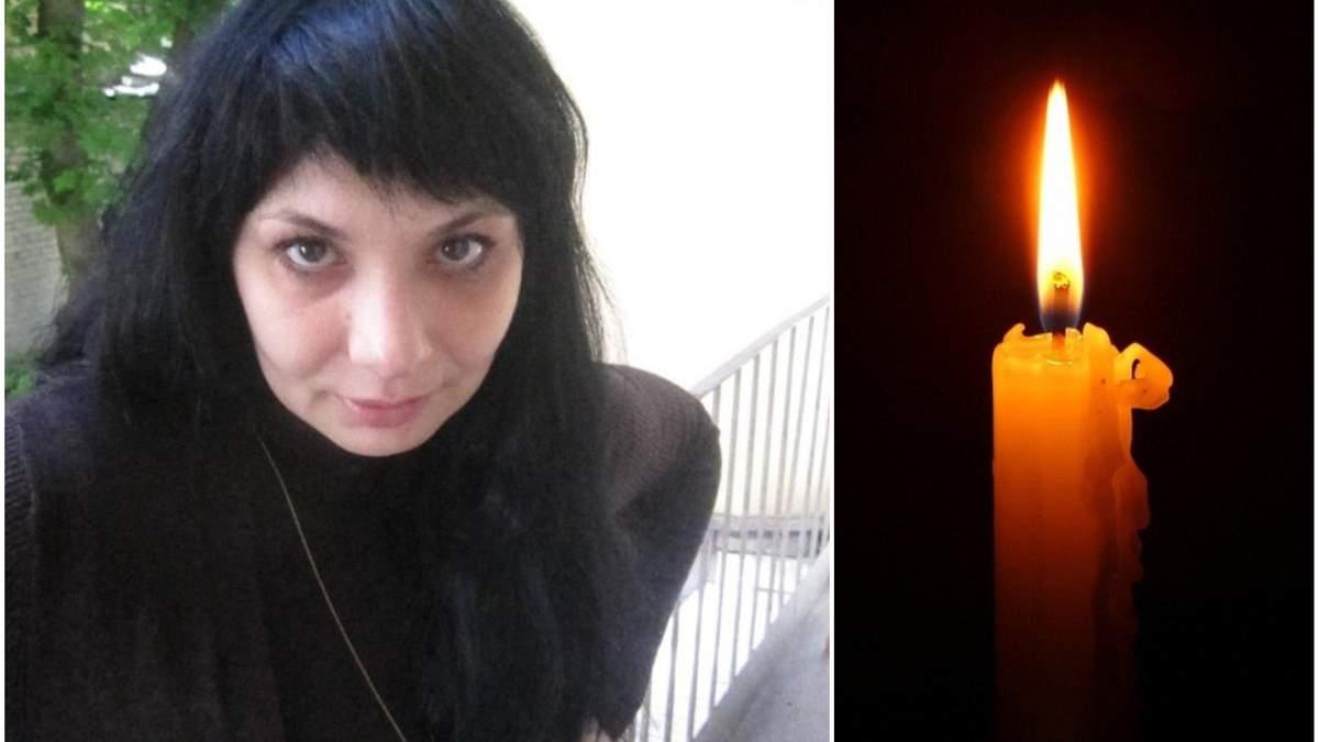 У Львові трагічно загинула відома художниця Оксана Бондарук