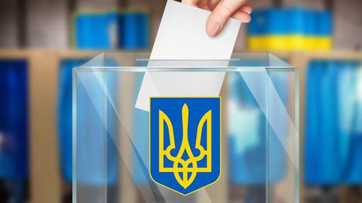 Як голосують у різних регіонах України