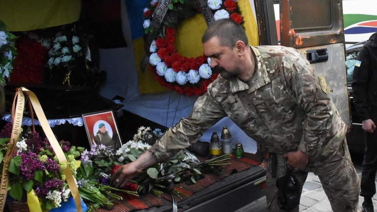Во Львове простились с военным, за жизнь которого боролись 5 дней: фото