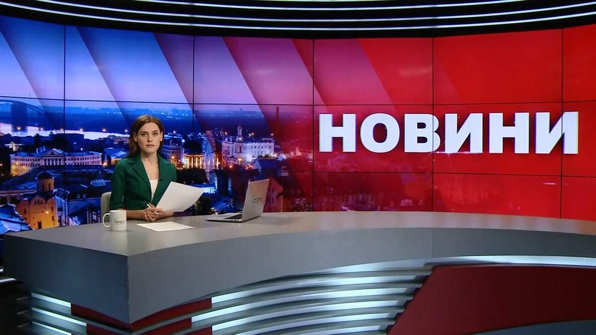 """Випуск новин за 19:00: Обстріл будівлі """"112 Україна"""". Нацвідбір до """"Ігор нескорених"""""""