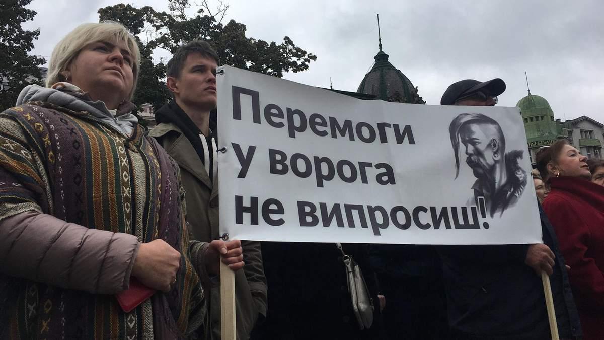 Протести в Києві, Львові – дивитися онлайн що зараз на Майдані і у Львові