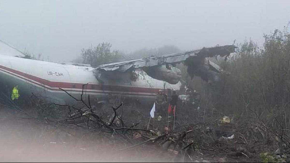 Аварія літака Ан 12, Львів, сьогодні 4 жовтня 2019 – 5 загиблих