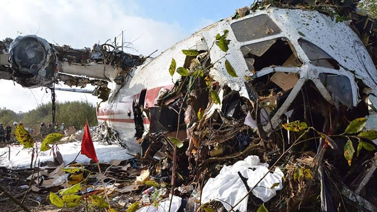 Ан-12, Львов – фамилии пострадавших и погибших в аварии 04.10.2019