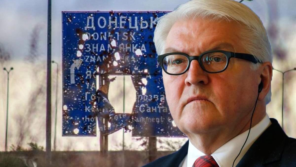 Ряд облсоветов и горсоветов выступил против реализации формулы Штайнмайера