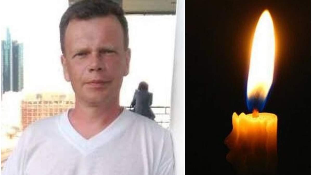 Під час пожежі у військовій частині на Львівщині загинув Олексій Останін