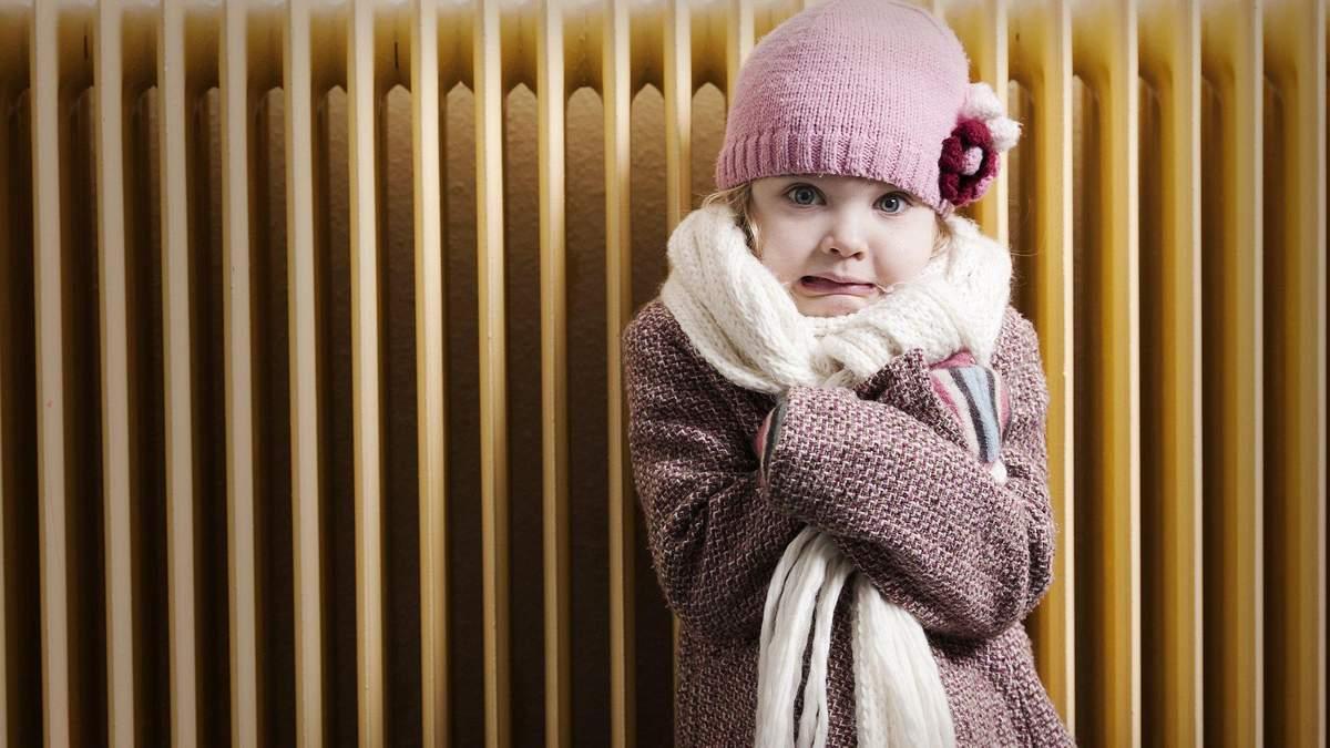 В детсадах только 12 градусов: два города на Львовщине до сих пор без тепла