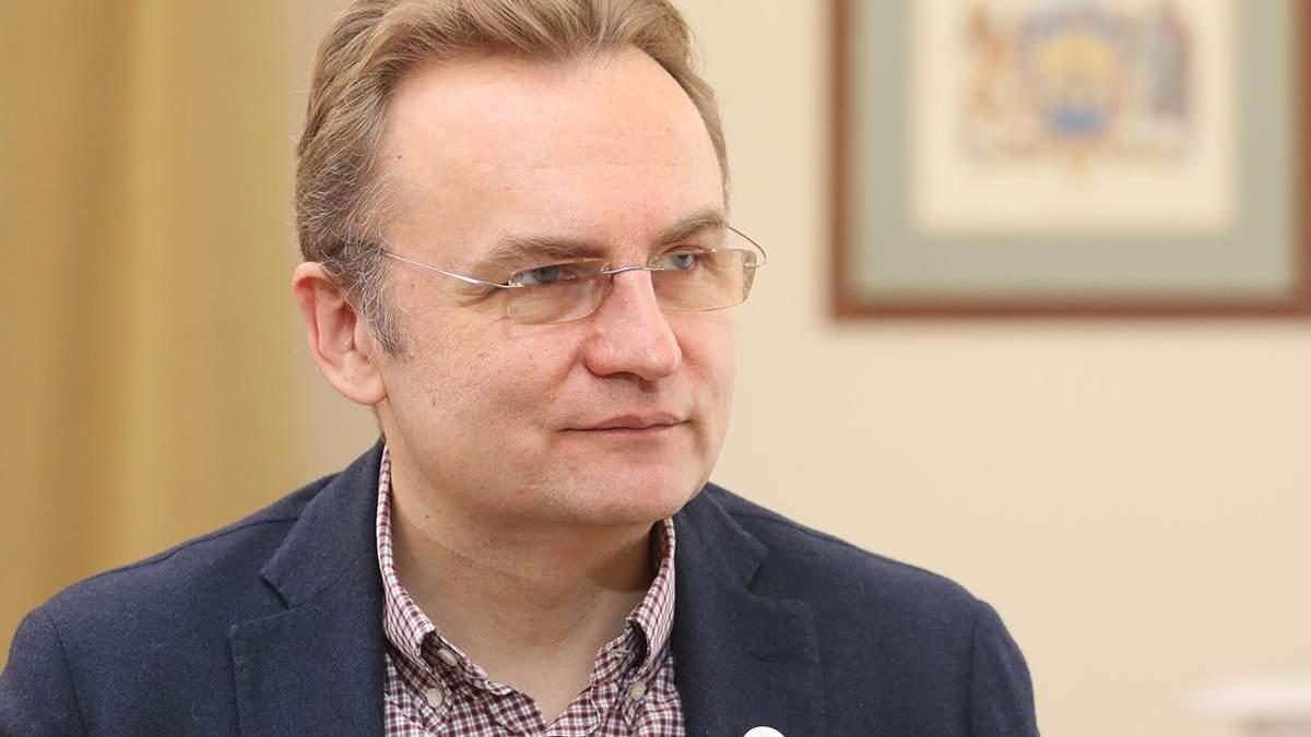 Суд над Садовим дивитися онлайн – трансляція суду 27.11.2019