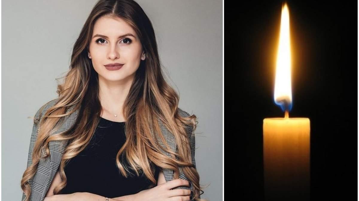 Соломія Островська загинула у ДТП – власниця клініки Genesis