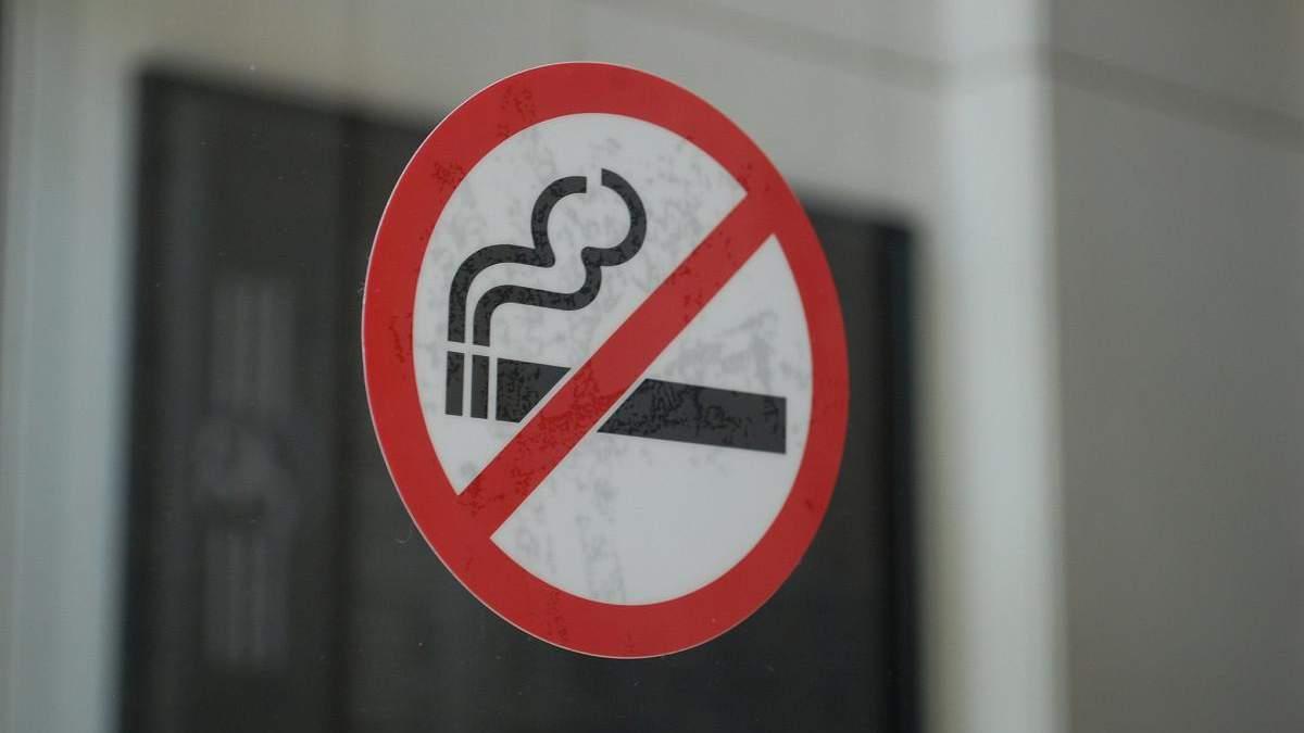 У потягах в Україні курити заборонено
