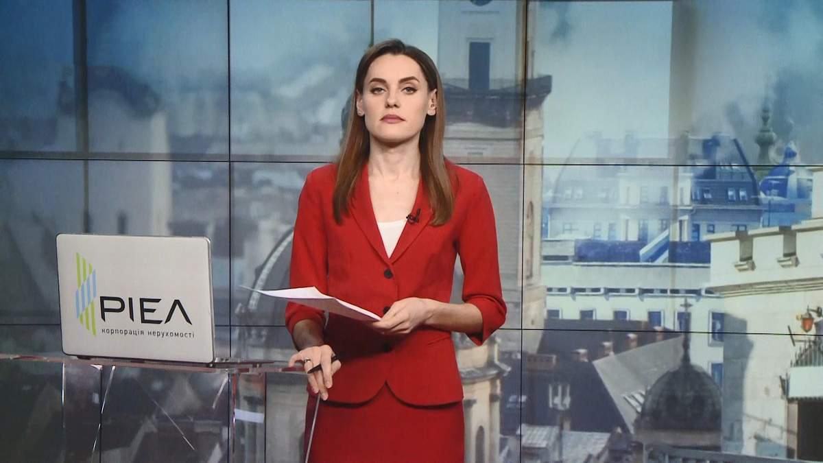 Выпуск новостей за 16:00: Дубилет о переписи населения. Смертельное ДТП во Львове