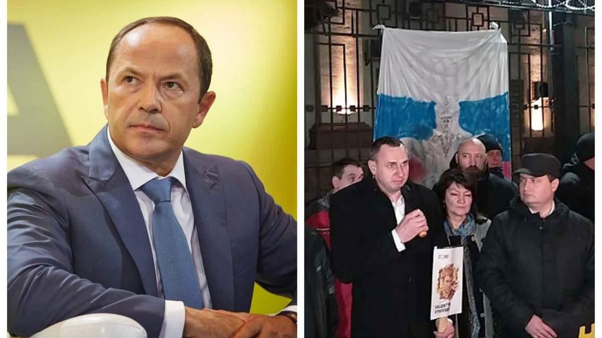 Новости Украины 26 февраля 2020 – новости Украины и мира