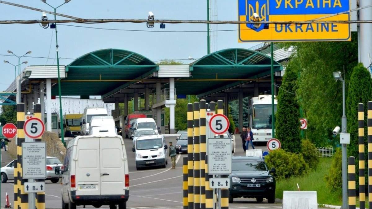 Закриття КПП в Україні 2020 через коронавірус – на скільки